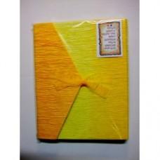 album giallo chiaro giallo