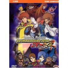 Cosmowarrior Zero - Serie Completa (3 Dvd)