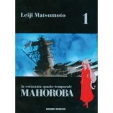 La corazzata spazio temporale Mahoroba. Vol. 1 (di 2)
