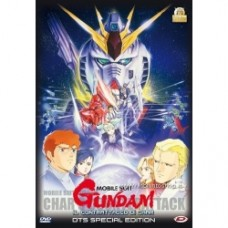 Mobile Suit Gundam The Movie - Il Contrattacco Di Char
