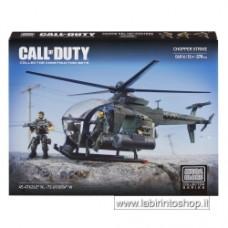 Mega Bloks - Call of Duty: Chopper Strike