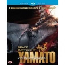 Space Battleship Yamato (Edizione Speciale) Blu-ray disc
