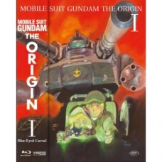 Mobile Suit Gundam - The Origin I - Blue-Eyed Casval (First Press) Blu-ray