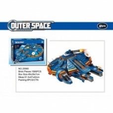 Ausini - Outer Space 25960 - Nave Madre