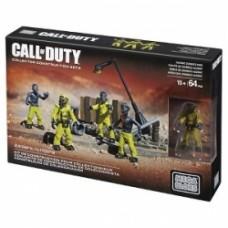 Mega Bloks - Call Of Duty - Hazmat Zombies Mob
