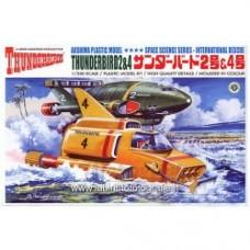 Thunderbirds 1:350 Thunderbird 2 Container Dock Model Kit