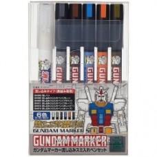 GUNDAM MARKER AMS-122 SET