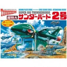 Super oversize Thunderbird 2 Model Kit Model Kit Aoshima