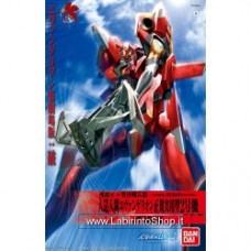 NGE EVA 02 NEW MOVIE HA VER HG -05