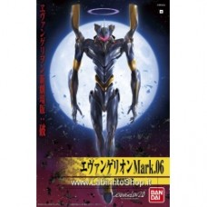 NGE EVA 06 NEW MOVIE HA VER HG -06