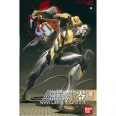NGE EVA 00 NEW MOVIE VER HG -02-