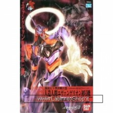 Neon Genesis Evangelion - EVA 01 New Movie Kakusei Ver. HG -03
