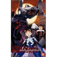 NGE VALDIER THE 13TH ANGEL -006-