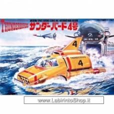 Aoshima 1 / 48 Thunderbird series No.16 Thunderbird 4