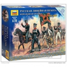 ZVEZDA 6815: Russian Line Infantry: Command Group (1812-1814) 1/72