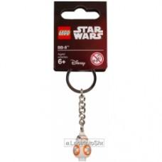 LEGO Star Wars 2016 Key Chain BB-8