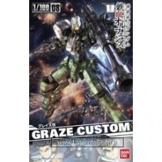 1/100 greys Kai Gundam model kits Gundam Gundam Gundam iron blood or fences plastic model