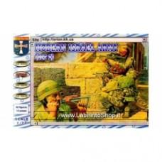 Modern Army Israel (set 1)