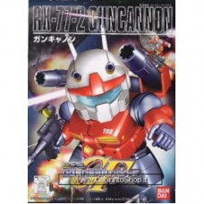 Rx-77-2 Guncannon (Gundam Model Kits)