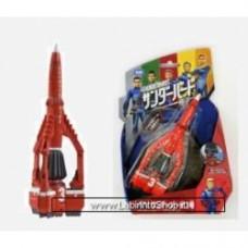 Takara Tomy Thunderbird No 3