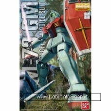 BANDAI 1/100 Gundam model kits MG RGM-79 Jim Ver.2.0