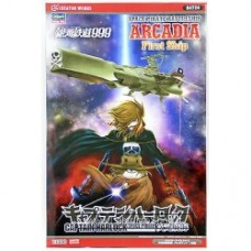 Hasegawa 64724 Battleship ARCADIA Captain Harlock First Ship 1/1500 scale kit