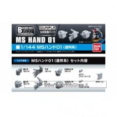 Gunpla Builders Parts Hd Ms Hand 01 E.F.S.F. 1/144