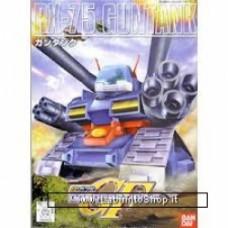 BB GUNTANK RX-75 #221