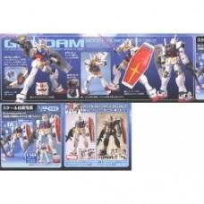 Gundam 1/43
