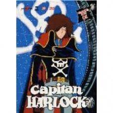 Capitan harlock dvd classic box 01