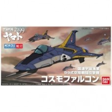 Star Blazers 2199 Space Combat Attack Aircraft Kosumozero