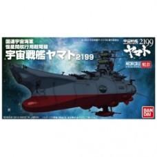 Star Blazers 2199 Bandai Battle Ship Yamato 2199