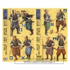 Tamiya 1:35 Japanese History Samurai Warriors Figure Set 02 Model Kit