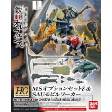 HG MS OPT SET 8 & SAU MB W 1/144
