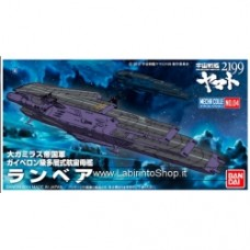 Star Blazers 2199 Lanbear Ship