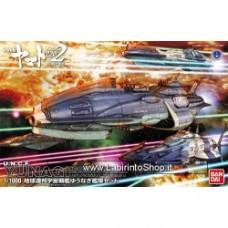 Star Blazers 2202 YUNAGI Combined Cosmo Fleet 1/1000