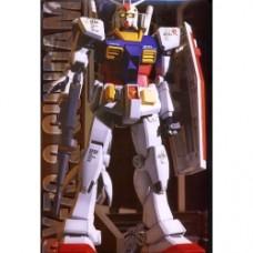RX-78-2 Gundam (PG) (Gundam Model Kits)