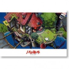 Howl`s Moving Castle Garden in the Air