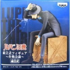 lupin 3 action pose