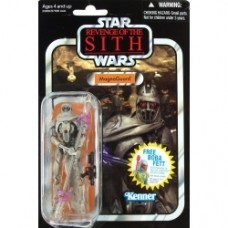 Star Wars Revenge of the Sith MagnaGuard
