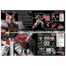 gundam seed astray red frame perfect grade model