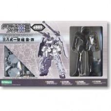 frame arms 1/100 TYPE 38-1 RYURAI KAI