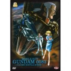 Gundam 0083: L'Ultima Scintilla di Zeon