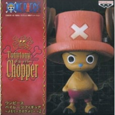 Banpresto One Piece Going Merry 2 Tony Choppy figure