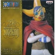 Banpresto One Piece The Going Merry 2 Sogeking figure