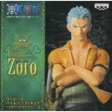 Banpresto One Piece Going Merry 2 Roronoa Zoro figure