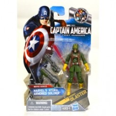 Captain America - marvel's hydra armored soldier Variant Figures (12)