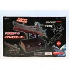 Taito Space Battleship Yamato Stereo Speaker