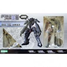 Frame Arms 1/100 #009 NSG-12 Kobold Kotobukiya Model Kit
