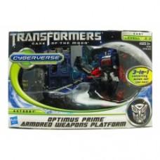 Optimus Prime Armored Weapons Platform
